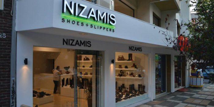 nizamis-shop2